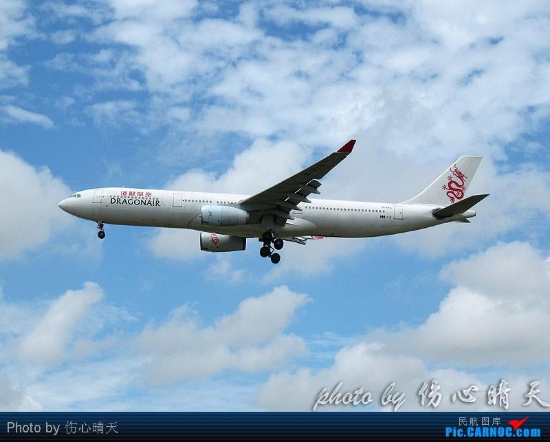 Re:[原创]7.24浦东拍机,打到不少新货。飞机自然要拍,但更要拍的是着实不多见的蓝天白云超透景观! AIRBUS A330-300 B-HYB 中国上海浦东机场