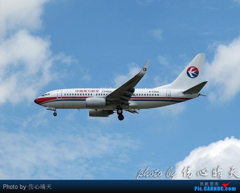 Re:[原创]7.24浦东拍机,打到不少新货。飞机自然要拍,但更要拍的是着实不多见的蓝天白云超透景观! BOEING 737-700 B-5256 中国上海浦东机场