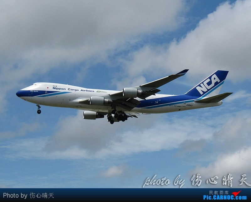 Re:[原创]7.24浦东拍机,打到不少新货。飞机自然要拍,但更要拍的是着实不多见的蓝天白云超透景观! BOEING 747-400 JA05KZ 中国上海浦东机场