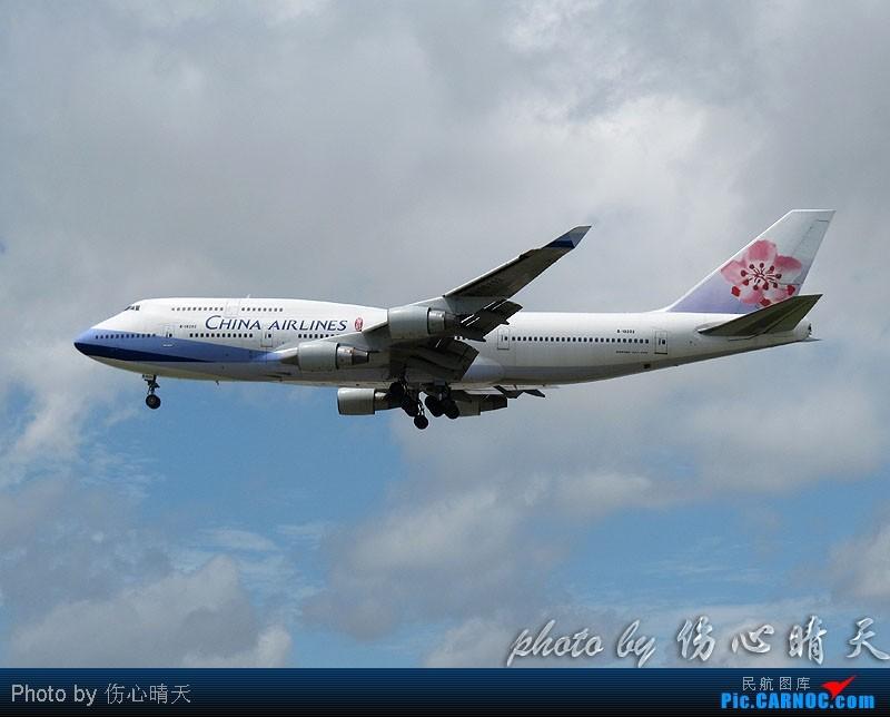 Re:[原创]7.24浦东拍机,打到不少新货。飞机自然要拍,但更要拍的是着实不多见的蓝天白云超透景观! BOEING 747-400 B-18202 中国上海浦东机场