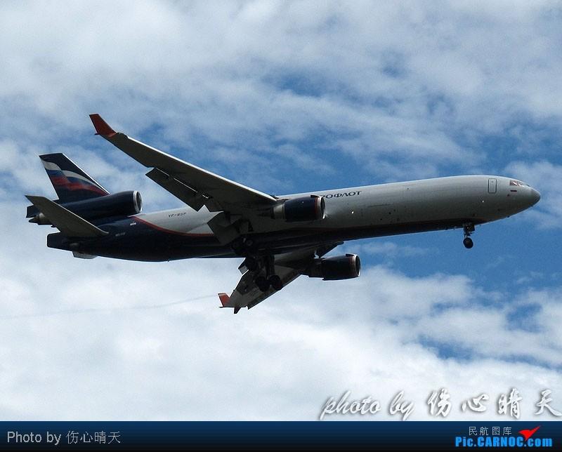 Re:[原创]7.24浦东拍机,打到不少新货。飞机自然要拍,但更要拍的是着实不多见的蓝天白云超透景观! MCDONNELL DOUGLAS MD-11 VP-BDP 中国上海浦东机场
