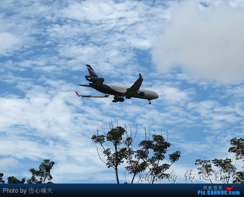 Re:7.24浦东拍机,打到不少新货。飞机自然要拍,但更要拍的是着实不多见的蓝天白云超透景观! MCDONNELL DOUGLAS MD-11 VP-BDP 中国上海浦东机场