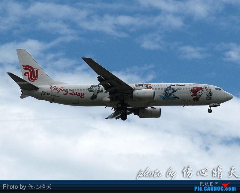 Re:[原创]7.24浦东拍机,打到不少新货。飞机自然要拍,但更要拍的是着实不多见的蓝天白云超透景观! BOEING 737-800 B-5176 中国上海浦东机场