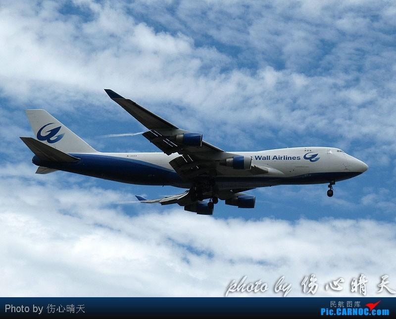 Re:[原创]7.24浦东拍机,打到不少新货。飞机自然要拍,但更要拍的是着实不多见的蓝天白云超透景观! BOEING 747-400 B-2433 中国上海浦东机场
