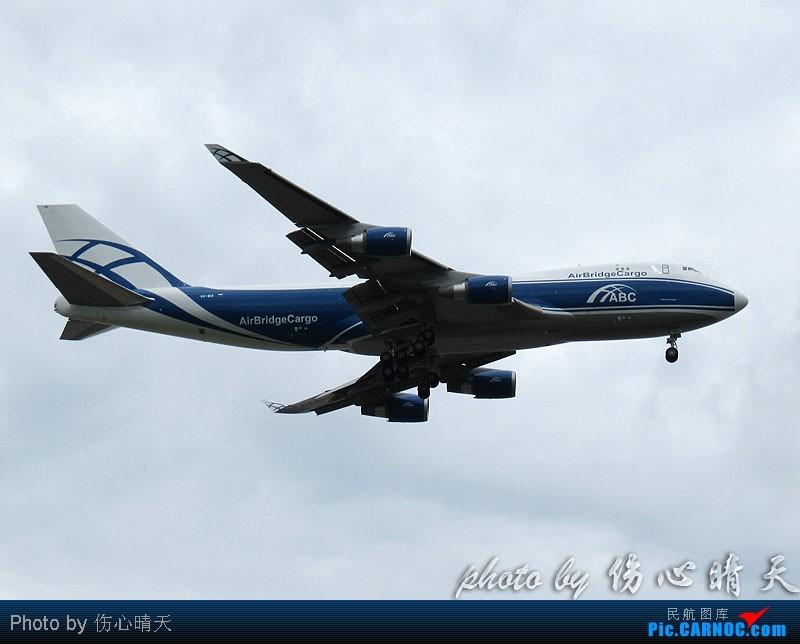 Re:[原创]7.24浦东拍机,打到不少新货。飞机自然要拍,但更要拍的是着实不多见的蓝天白云超透景观! BOEING 747-400 VO-BIA 中国上海浦东机场
