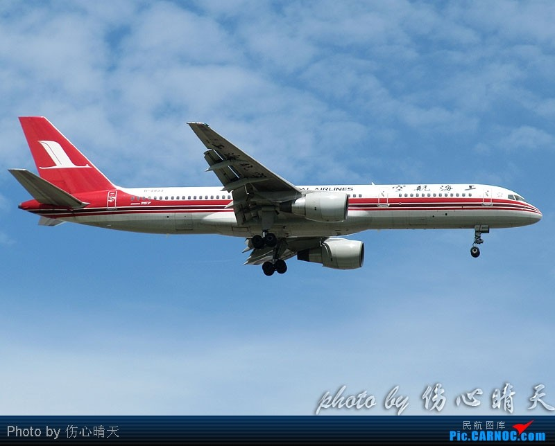 Re:[原创]7.24浦东拍机,打到不少新货。飞机自然要拍,但更要拍的是着实不多见的蓝天白云超透景观! BOEING 757-200 B-2833 中国上海浦东机场