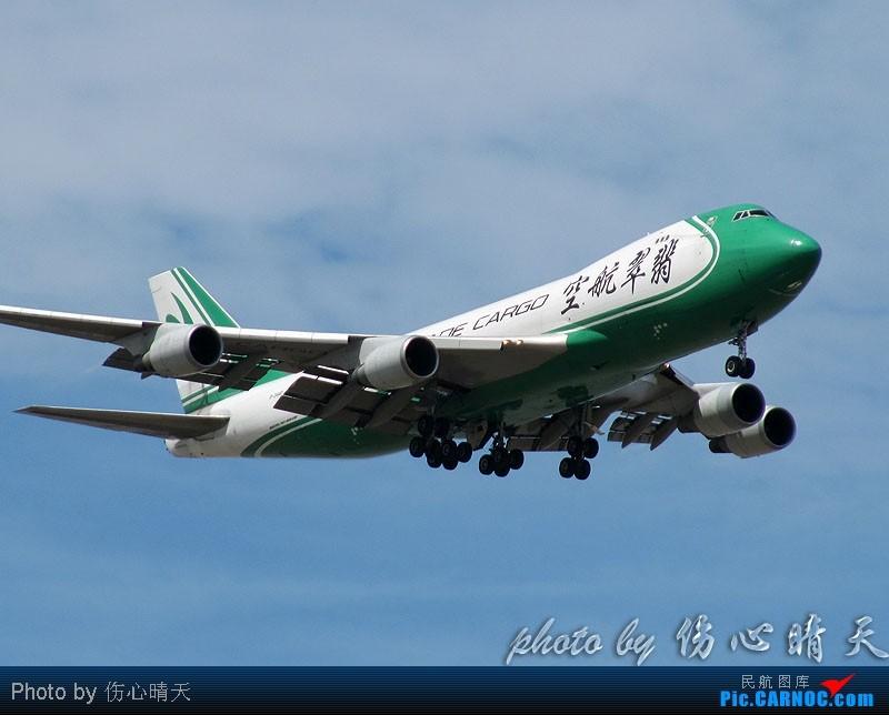 Re:[原创]7.24浦东拍机,打到不少新货。飞机自然要拍,但更要拍的是着实不多见的蓝天白云超透景观! BOEING 747-400 B-2440 中国上海浦东机场