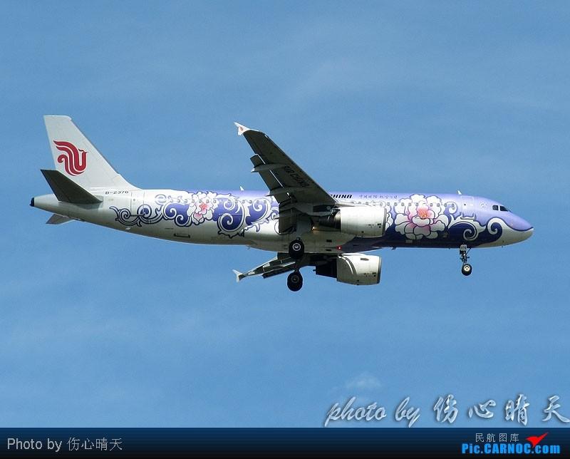 Re:[原创]7.24浦东拍机,打到不少新货。飞机自然要拍,但更要拍的是着实不多见的蓝天白云超透景观! AIRBUS A320-200 B-2376 中国上海浦东机场