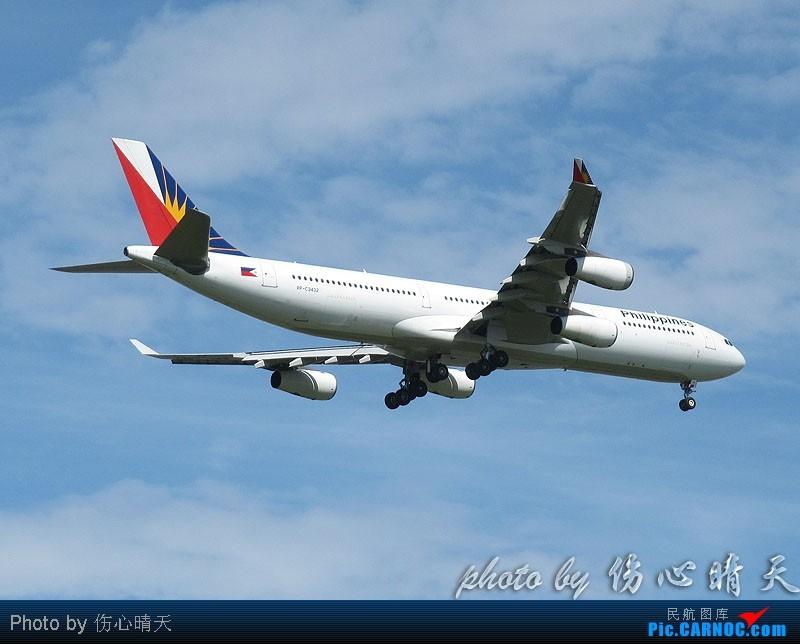 Re:[原创]7.24浦东拍机,打到不少新货。飞机自然要拍,但更要拍的是着实不多见的蓝天白云超透景观! AIRBUS A340-300 RP-C3432 中国上海浦东机场