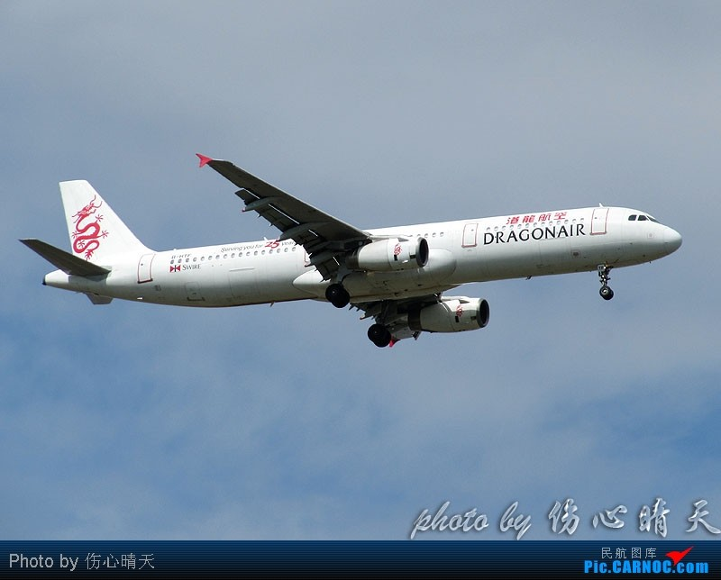 Re:[原创]7.24浦东拍机,打到不少新货。飞机自然要拍,但更要拍的是着实不多见的蓝天白云超透景观! AIRBUS A321-200 B-HTF 中国上海浦东机场