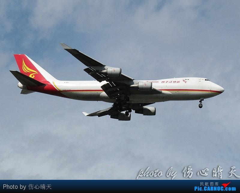 Re:[原创]7.24浦东拍机,打到不少新货。飞机自然要拍,但更要拍的是着实不多见的蓝天白云超透景观! BOEING 747-400 B-2431 中国上海浦东机场