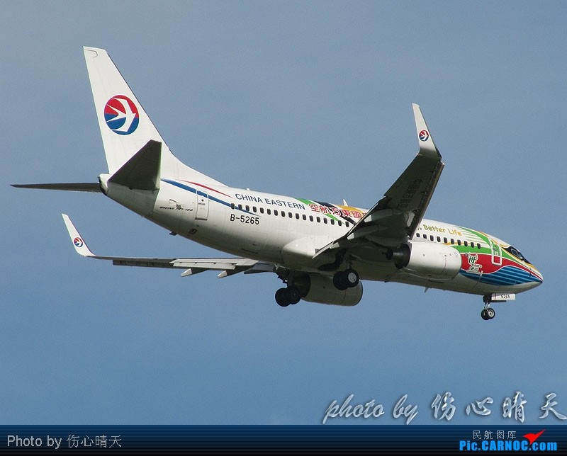 Re:[原创]7.24浦东拍机,打到不少新货。飞机自然要拍,但更要拍的是着实不多见的蓝天白云超透景观! BOEING 737-700 B-5265 中国上海浦东机场