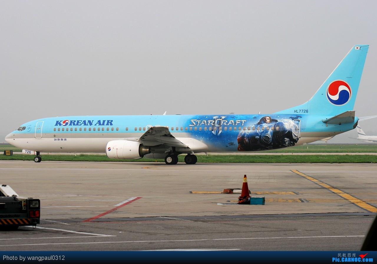 [原创]虽然是个烂天,但是却印证了烂天来好飞机的魔鬼定律,永恒的,难以改变的 BOEING 737-9B5 HL7726 北京首都国际机场