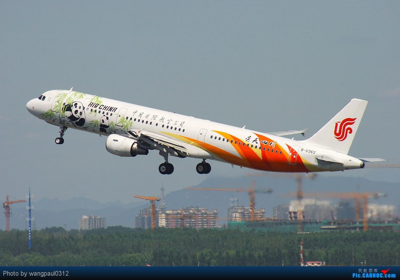 Re:[原创]虽然是个烂天,但是却印证了烂天来好飞机的魔鬼定律,永恒的,难以改变的 AIRBUS A321-200 B-6365 中国北京首都机场