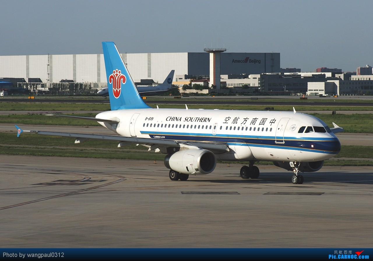 Re:[原创]虽然是个烂天,但是却印证了烂天来好飞机的魔鬼定律,永恒的,难以改变的 AIRBUS A319-100 B-6191 北京首都国际机场