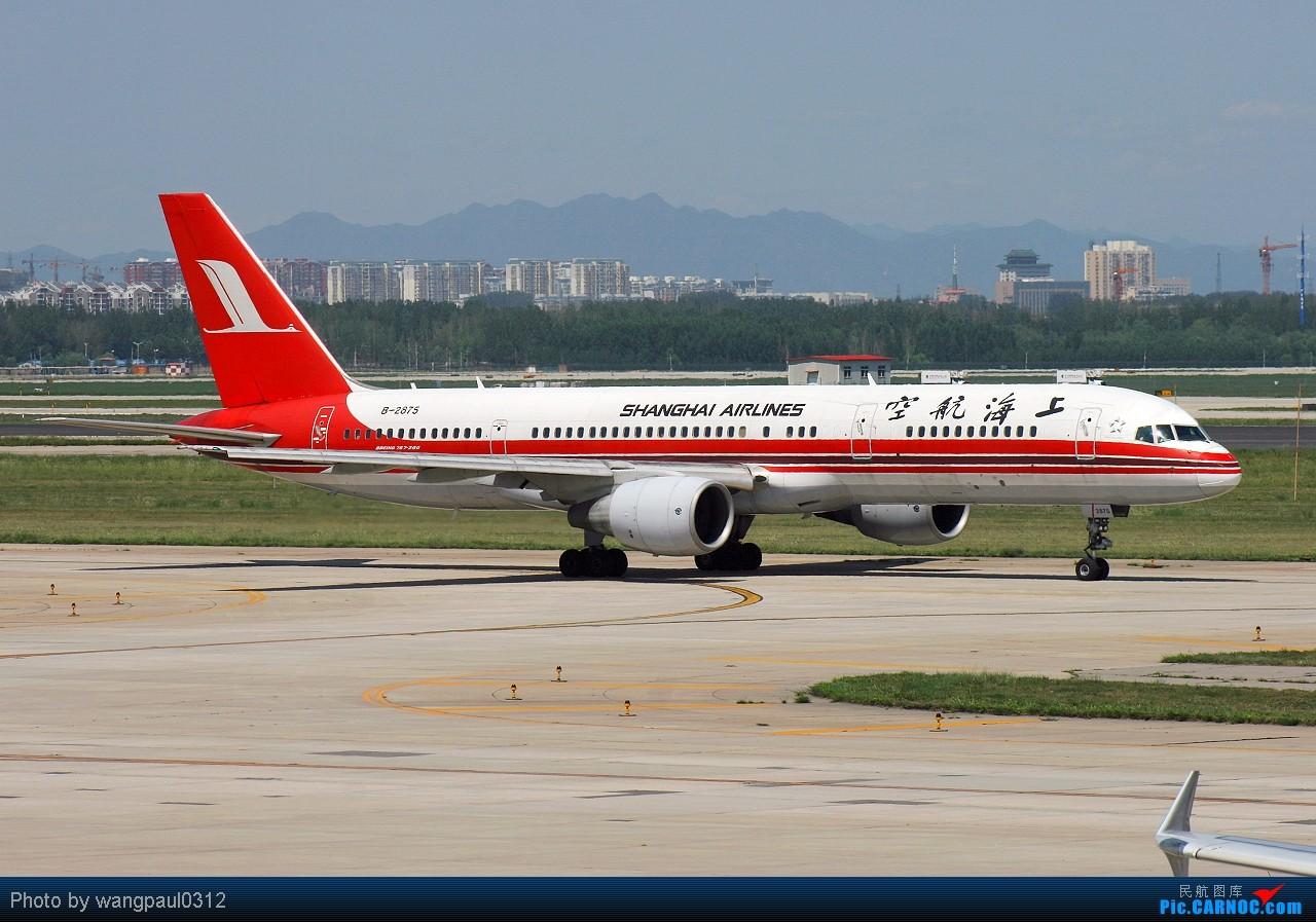 Re:[原创]虽然是个烂天,但是却印证了烂天来好飞机的魔鬼定律,永恒的,难以改变的 BOEING 757-200 B-2875 北京首都国际机场