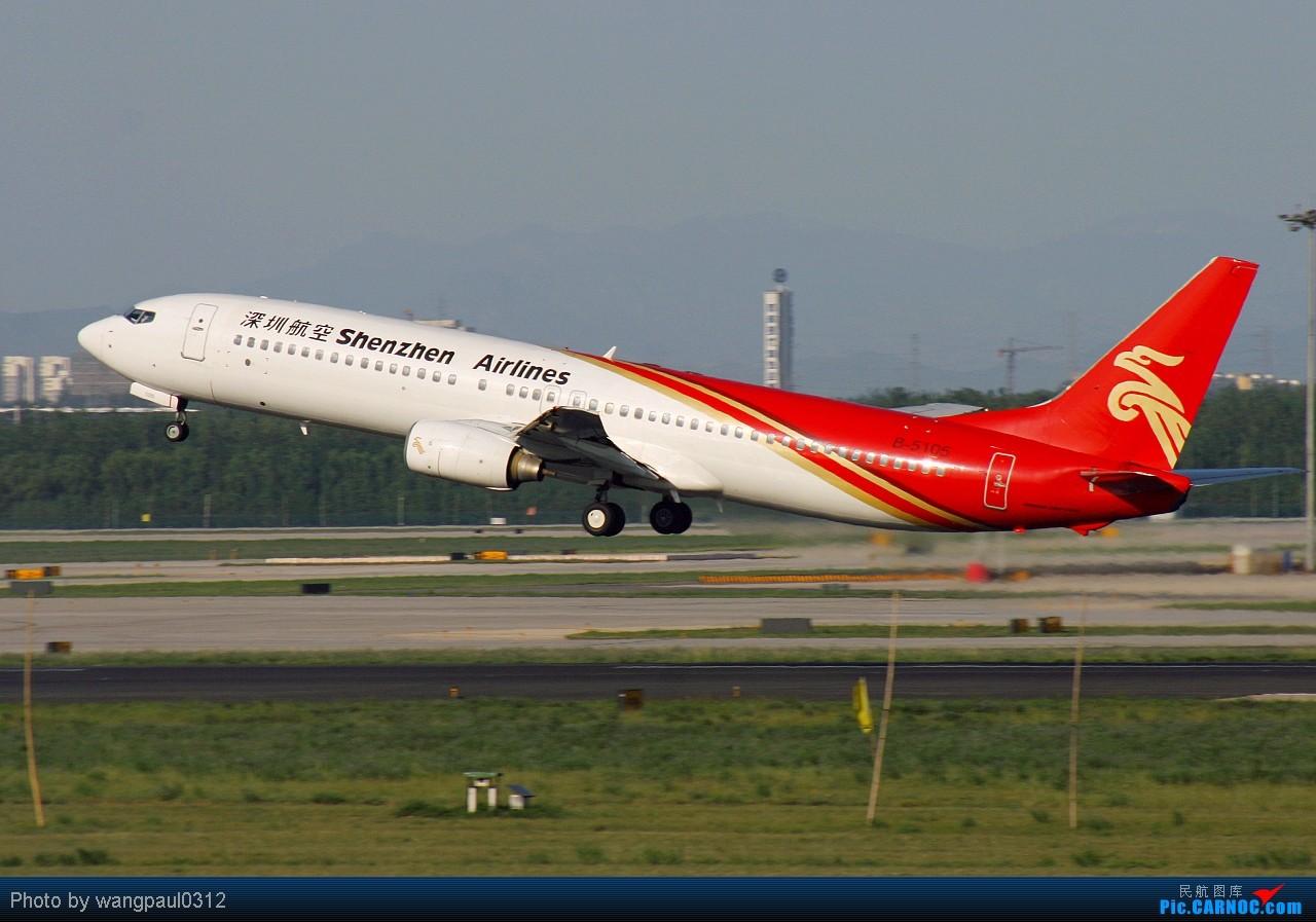 Re:[原创]虽然是个烂天,但是却印证了烂天来好飞机的魔鬼定律,永恒的,难以改变的 BOEING 737-900 B-5105 北京首都国际机场