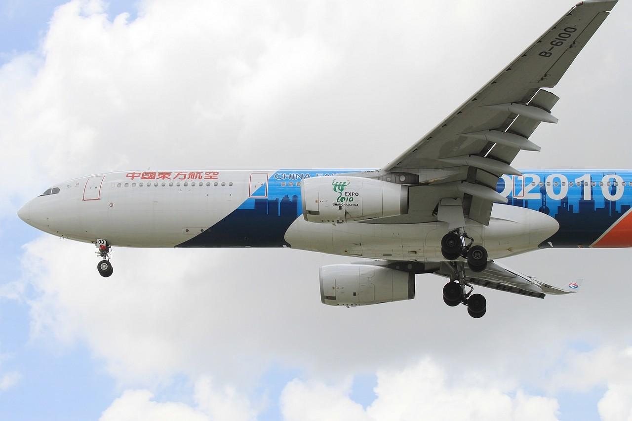 Re:[原创][NKG]********初次来SHA,拍齐MU世博333系列******** AIRBUS A330-300 B-6100 中国上海虹桥机场