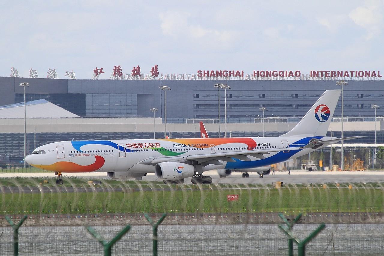 [原创]【NKG】********初次来SHA,拍齐MU世博333系列(志愿者···不知何故,被分贴了,杯具啊)******** AIRBUS A330-300 B-6127 中国上海虹桥机场