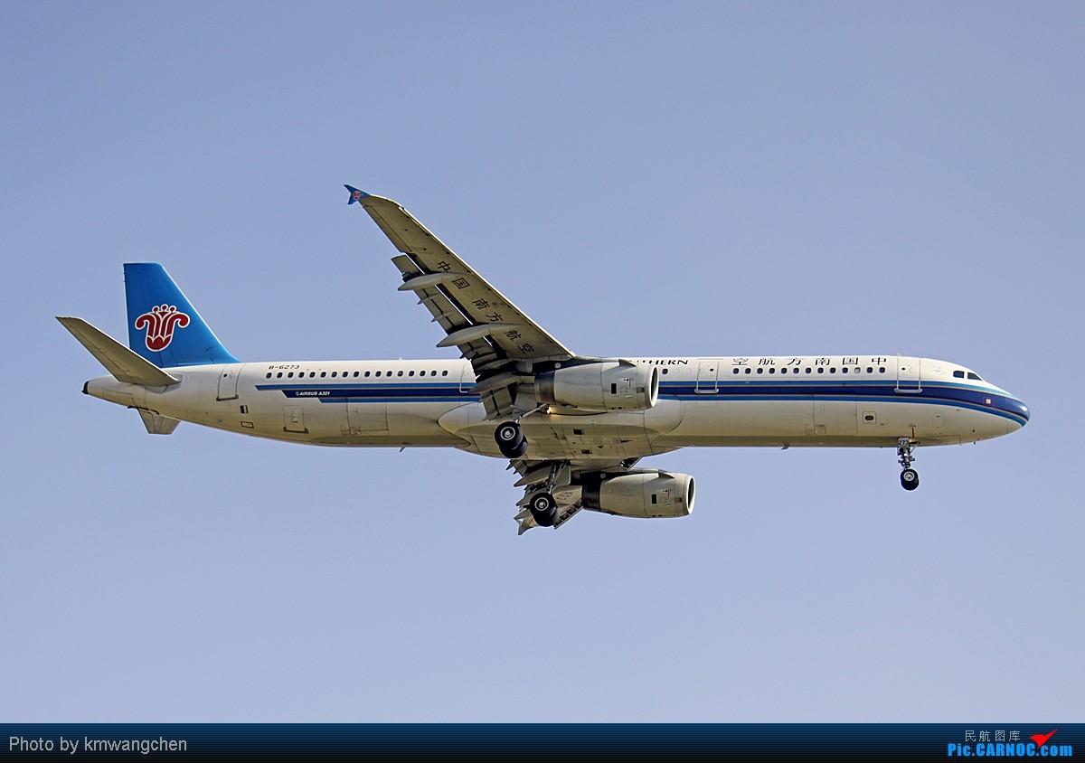 Re:[原创]平安是福 AIRBUS A321-200 B-6273 中国昆明巫家坝机场