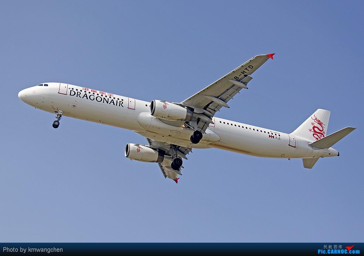Re:[原创]平安是福 AIRBUS A321-200 B-HTD 中国昆明巫家坝机场