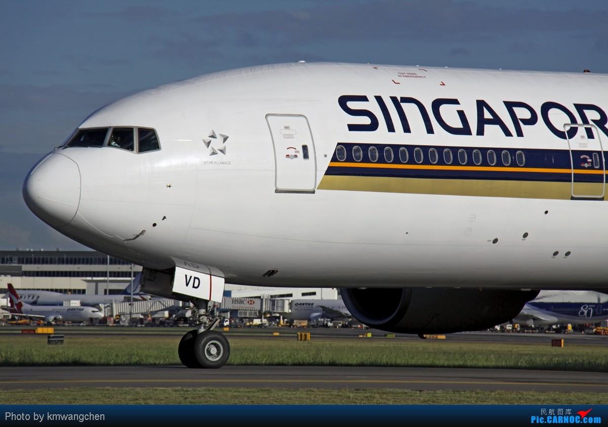 Re:[原创]贡献一组大头照!顶帖送飞机!跟帖同一架飞机送五架!(每人只限一次) BOEING 777-212/ER 9V-SVD 澳大利亚悉尼金斯福德·史密斯机场