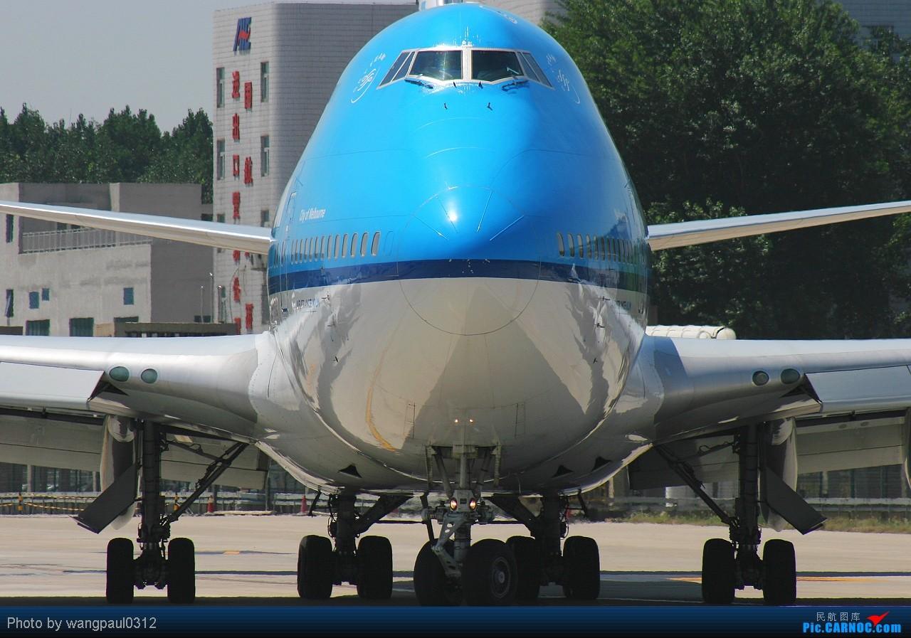 [原创]◇◇◇◇◇邮戳联盟一家亲◇◇◇◇◇ BOEING 747-406(M) PH-BFE 北京首都国际机场