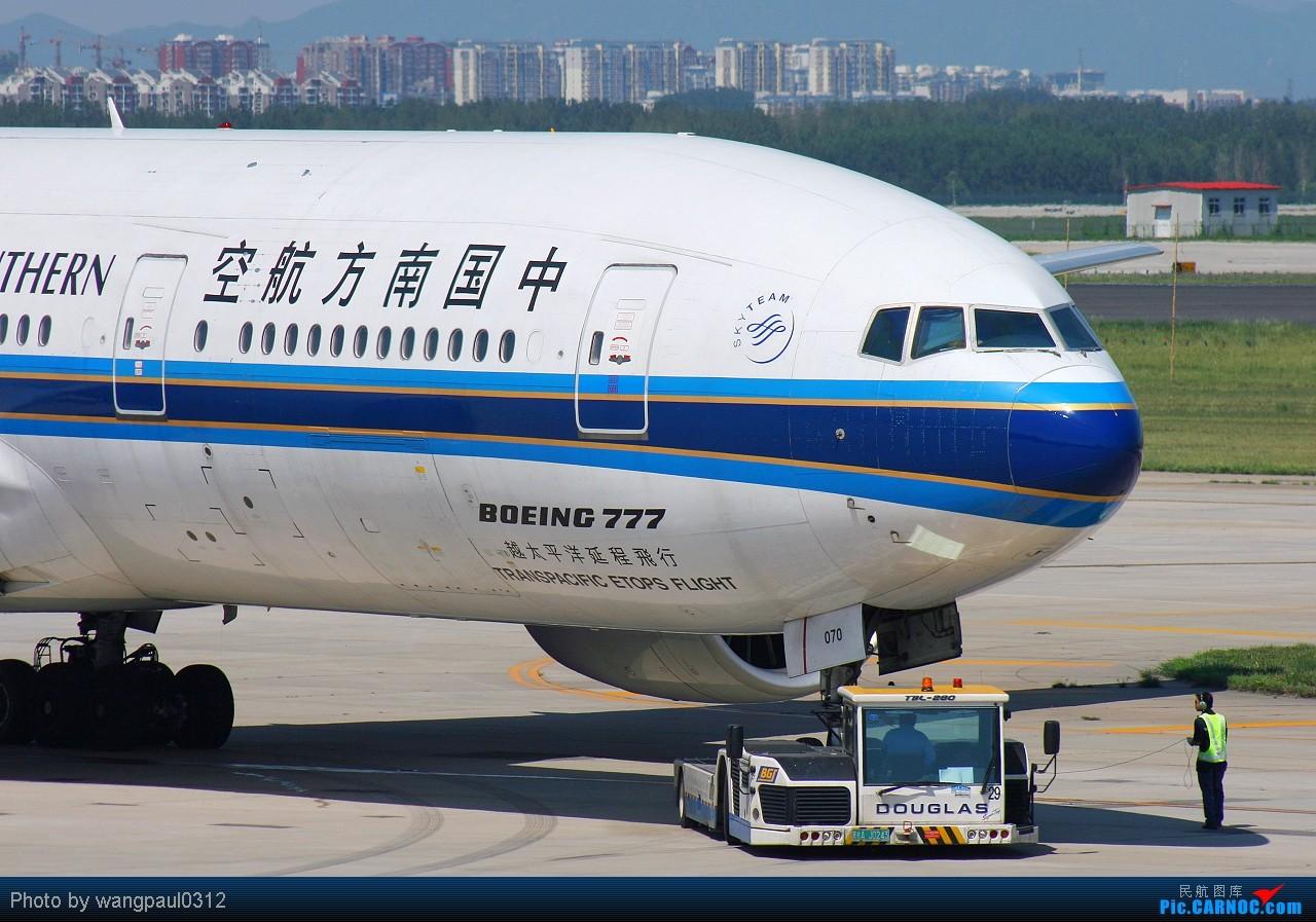 Re:[原创]◇◇◇◇◇邮戳联盟一家亲◇◇◇◇◇ BOEING 777-200 B-2070 北京首都国际机场
