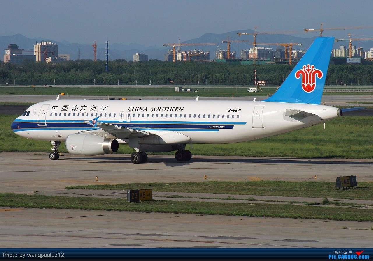 Re:[原创]◇◇◇◇◇邮戳联盟一家亲◇◇◇◇◇ AIRBUS A320-200 B-6641 北京首都国际机场