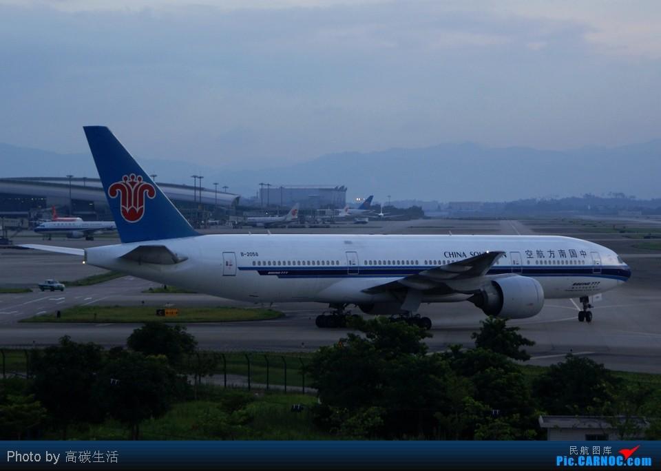 Re:[原创]贡献一组大头照!顶帖送飞机!跟帖同一架飞机送五架!(每人只限一次) BOEING 777-200 B-2058 中国广州白云机场