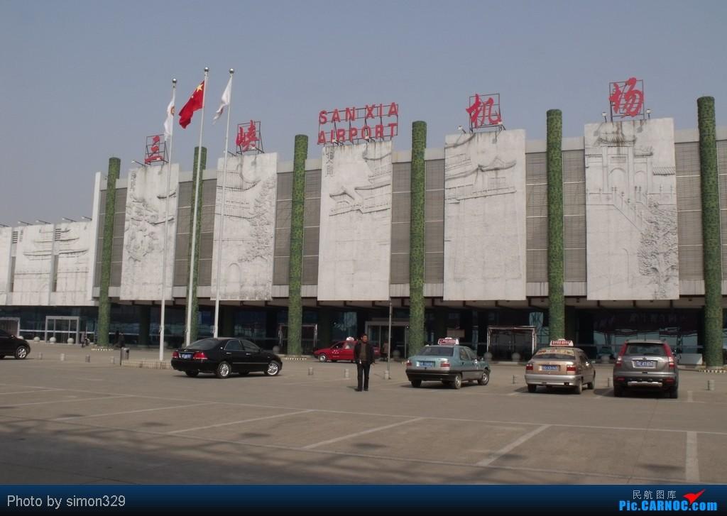 Re:[原创]机场的候机地带---航站楼—国内(欢迎大家跟帖)    中国宜昌三峡机场