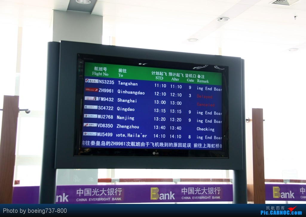 超级绕弯回家 东航73G小姨,东航广告 一个令人兴奋又伤感的航班