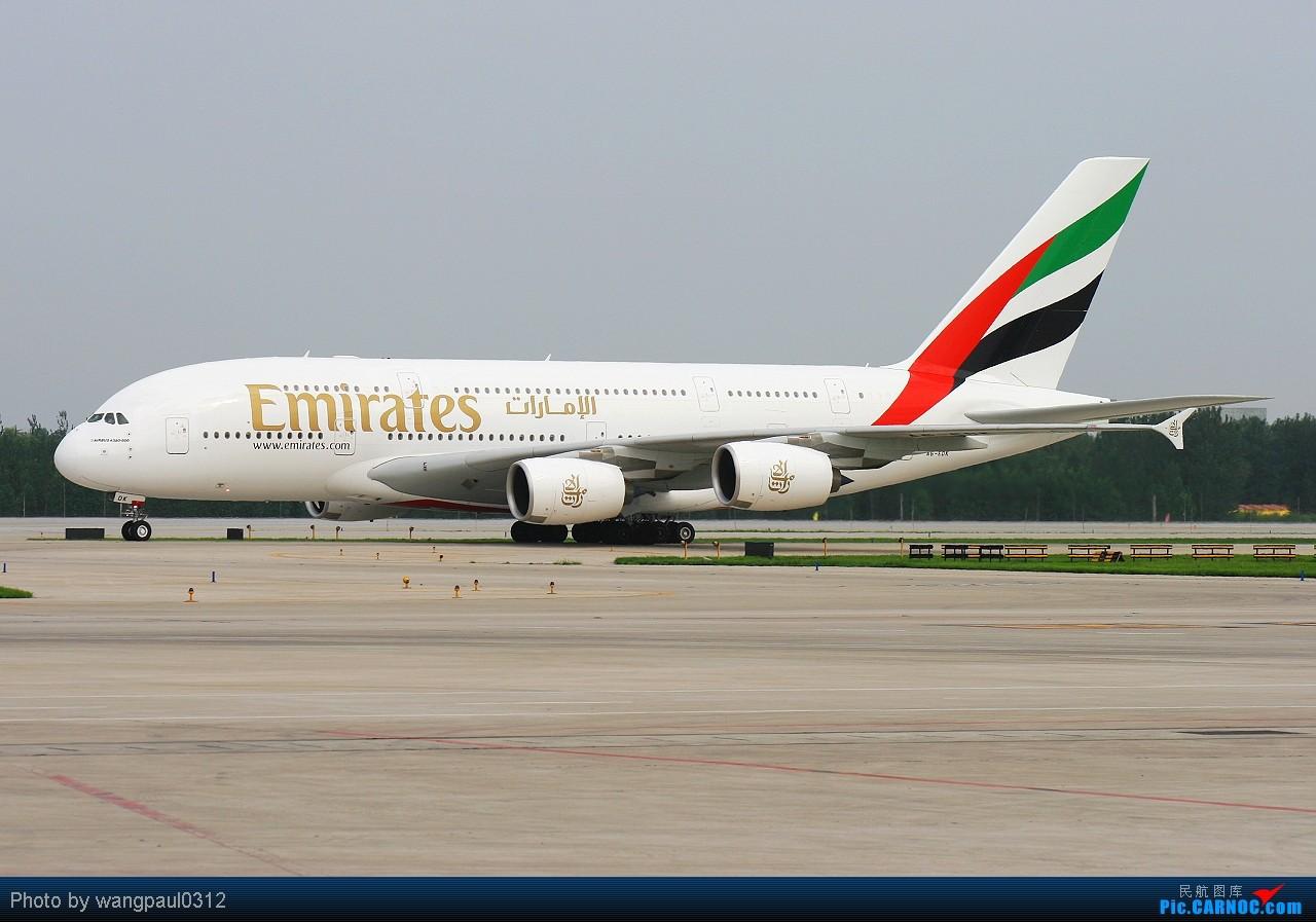 [原创]★★★阿联酋航空公司A380客机首航北京之内场报道!★★★ AIRBUS A380-861 A6-EDK 北京首都国际机场