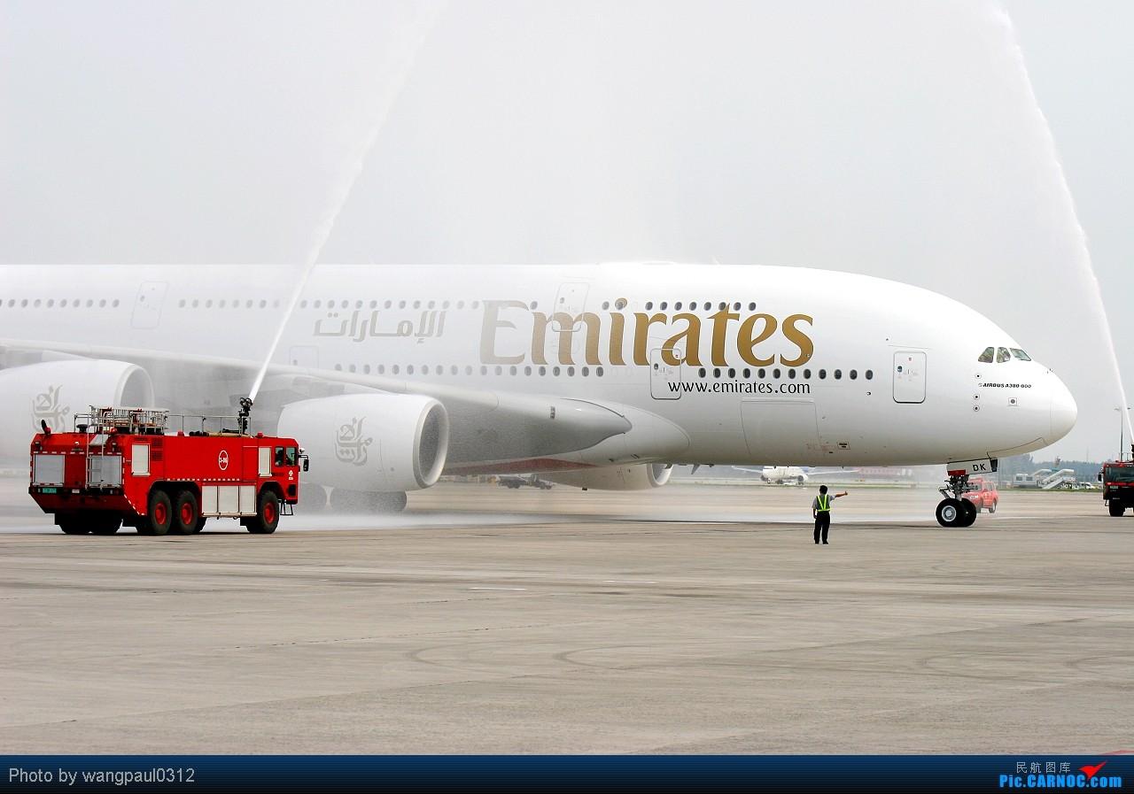 Re:[原创]★★★阿联酋航空公司A380客机首航北京之内场报道!★★★ AIRBUS A380-861 A6-EDK 北京首都国际机场