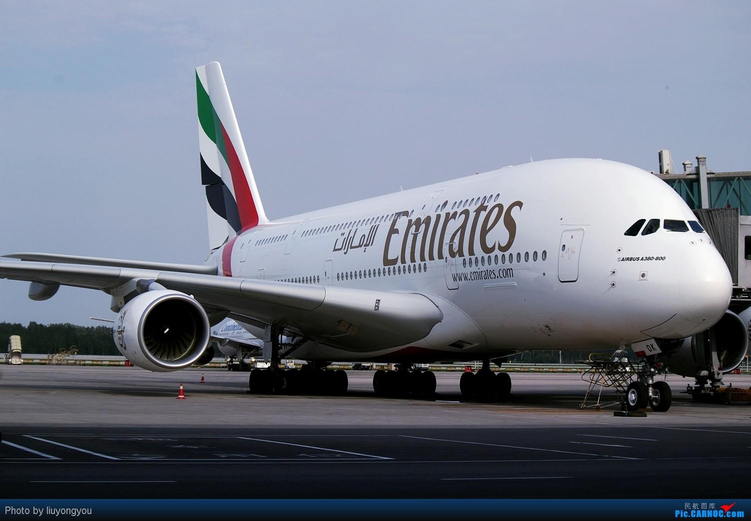 Re:[原创]★★★阿联酋航空公司A380客机首航北京之内场报道!★★★ AIRBUS A380  PEK