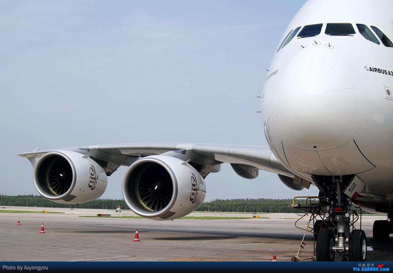 Re:[原创]★★★阿联酋航空公司A380客机首航北京之内场报道!★★★ AIRBUS A380