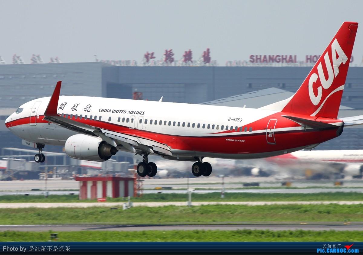 中国联航飞机没油