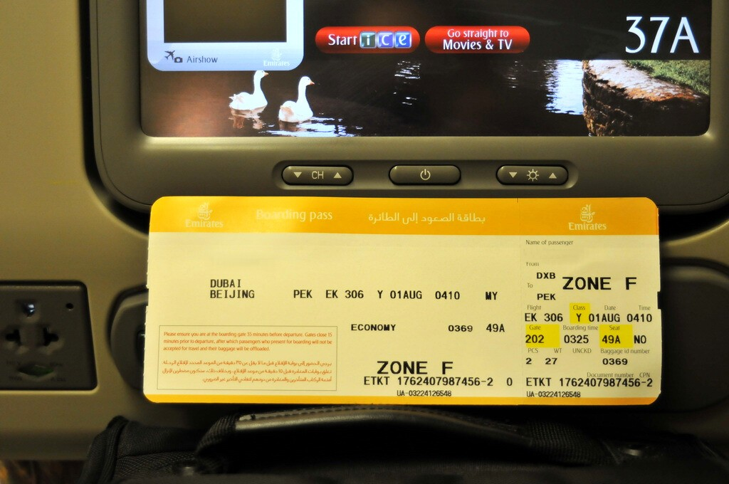 Re:[原创]PEK游记(28):2010年8月1日 EK306 迪拜(DXB)-北京(PEK) 阿联酋航空A380首航中国全记录!