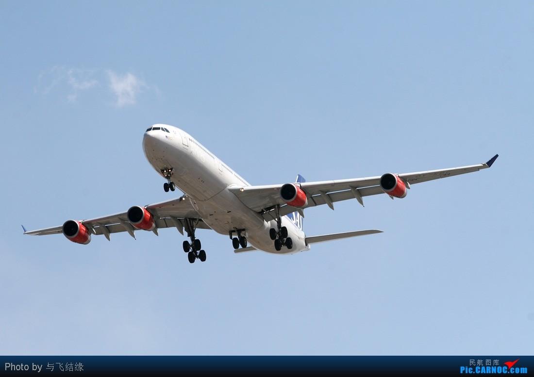 """[原创]《发几张""""斯堪的纳维亚""""航空的空客343,我的家人即将乘它赴欧洲留学。》 AIRBUS A340-300 OY-KRC 中国北京首都机场"""