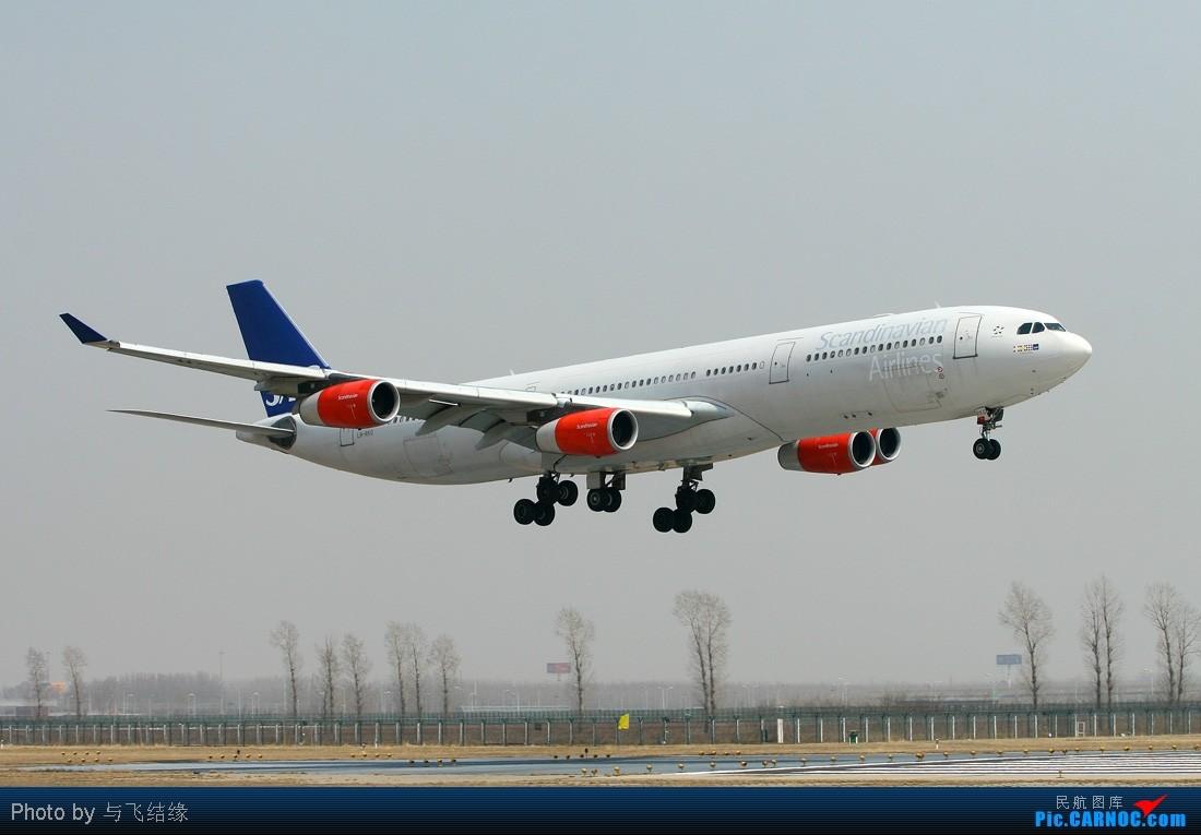 "Re:[原创]《发几张""斯堪的纳维亚""航空的空客343,我的家人即将乘它赴欧洲留学。》 AIRBUS A340-300 LN-RKC 中国北京首都机场"