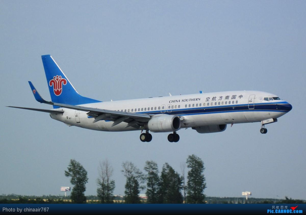 [原创]【深圳飞友会】几张CAN大地主家的飞机,庆祝自己升767级 BOEING 737-800 B-5155 中国北京首都机场