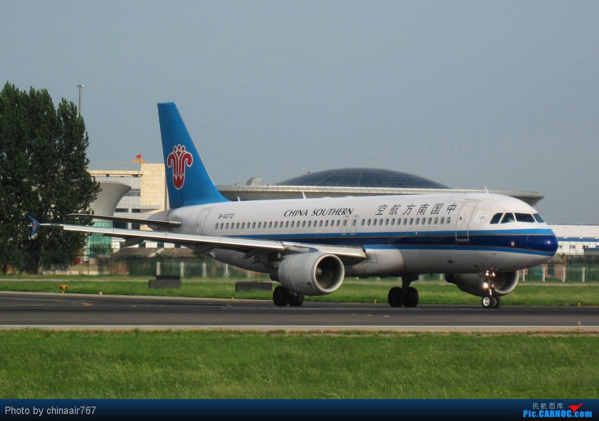 Re:[原创]【深圳飞友会】几张CAN大地主家的飞机,庆祝自己升767级 AIRBUS A320-200 B-6272 中国北京首都机场