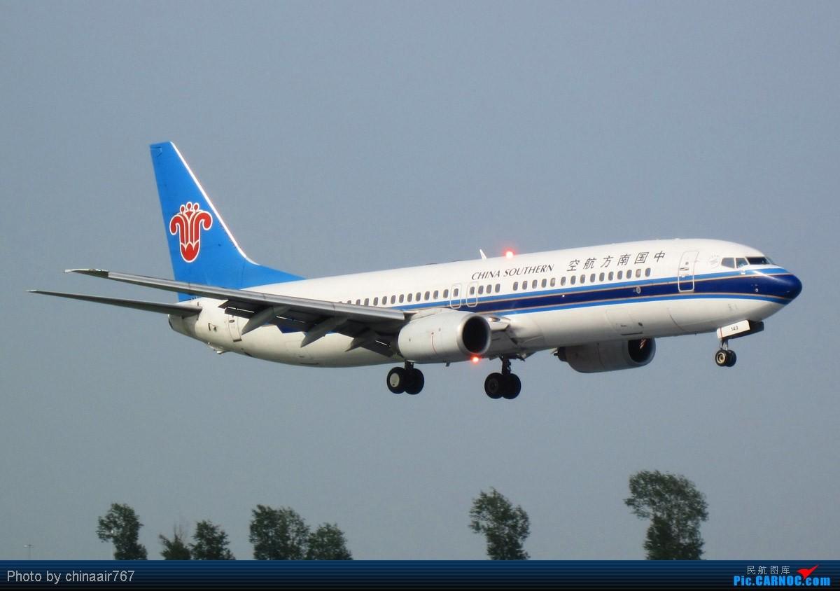 Re:[原创]【深圳飞友会】几张CAN大地主家的飞机,庆祝自己升767级 BOEING 737-800 B-5149 中国北京首都机场