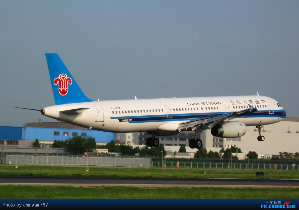 Re:[原创]【深圳飞友会】几张CAN大地主家的飞机,庆祝自己升767级 AIRBUS A321-200 B-6379 中国北京首都机场