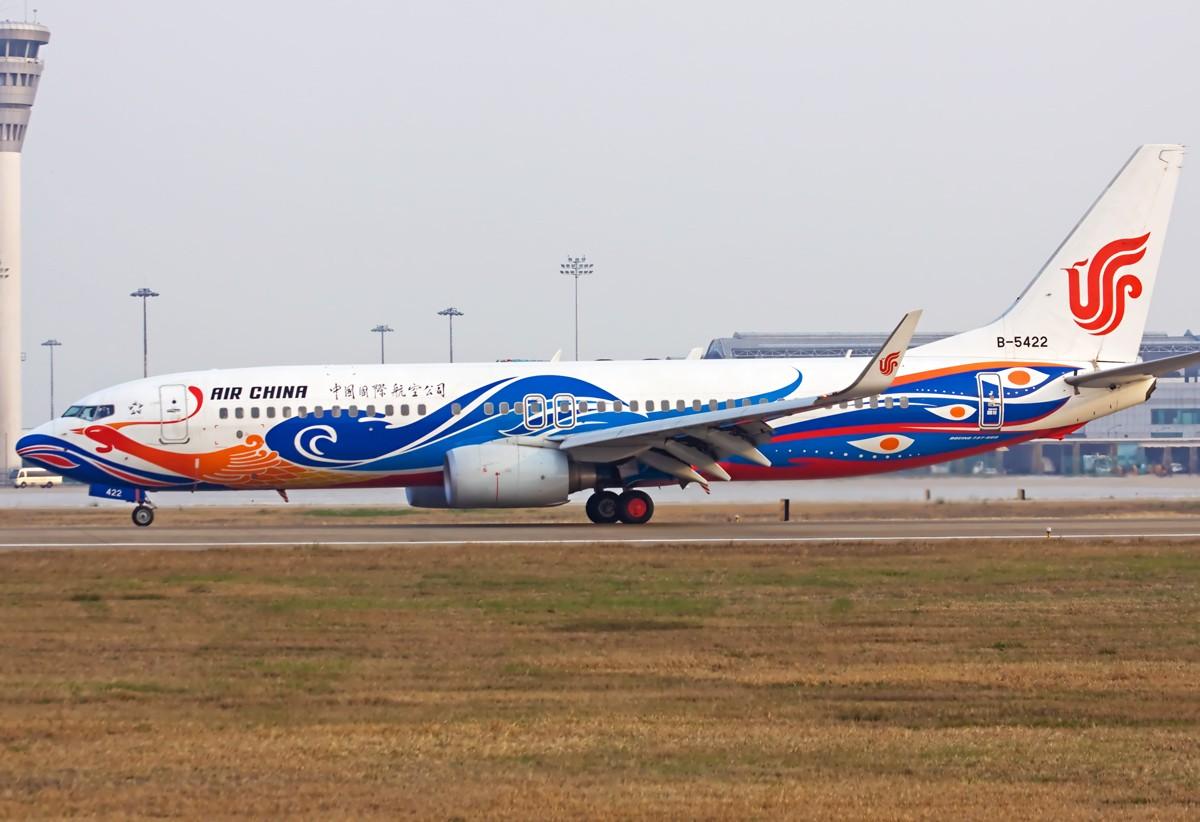 [原创]国航、海航、东航。 BOEING 737-800 B-5422 中国南京禄口机场