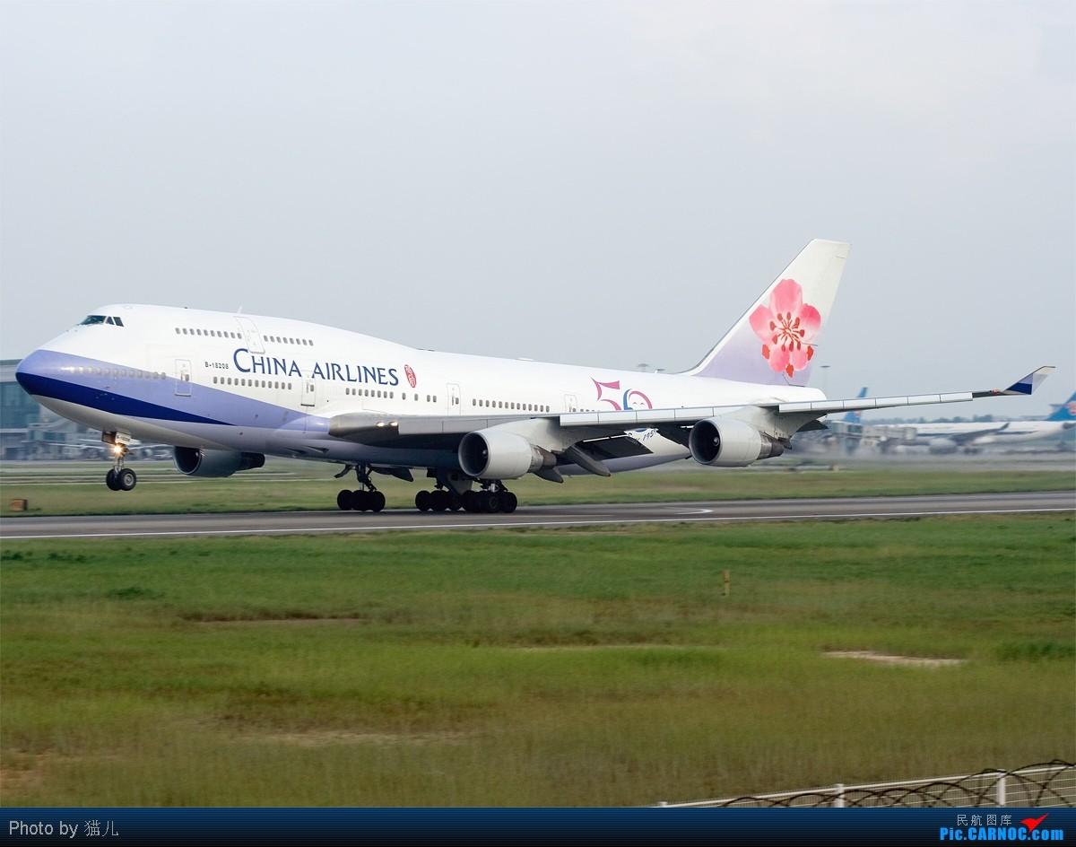 Re:[原创][CASG]8.7拍机归来,不太烂的天,不太差的机,川航ICBC+华航50周年+一架闪灯的小灰机 BOEING 747-400 B-18208 中国广州白云机场