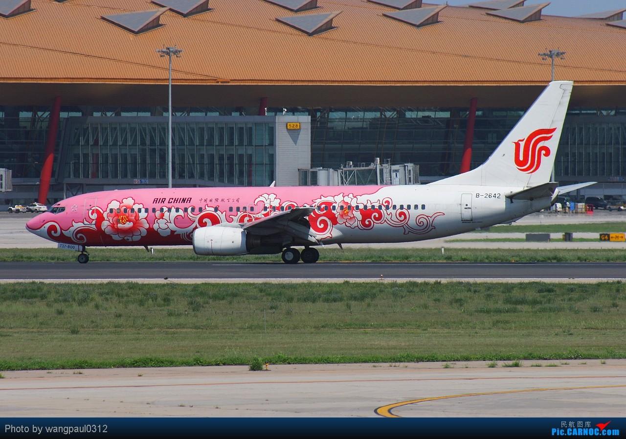 Re:[原创]☆☆☆首都机场的美国波音公司系列,从小到大!☆☆☆ BOEING 737-800 B-2642 北京首都国际机场
