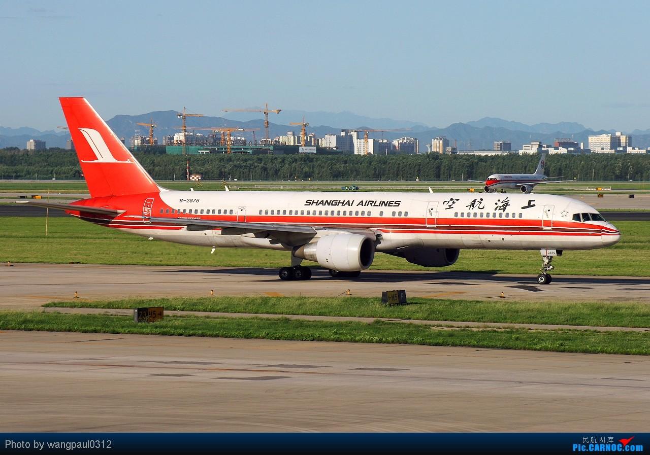 Re:[原创]☆☆☆首都机场的美国波音公司系列,从小到大!☆☆☆ BOEING 757-200 B-2876 北京首都国际机场