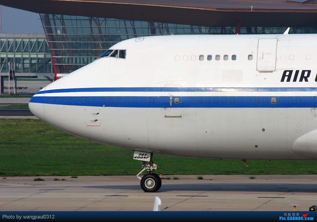 Re:[原创]☆☆☆首都机场的美国波音公司系列,从小到大!☆☆☆ BOEING 747-400 B-2447 北京首都国际机场