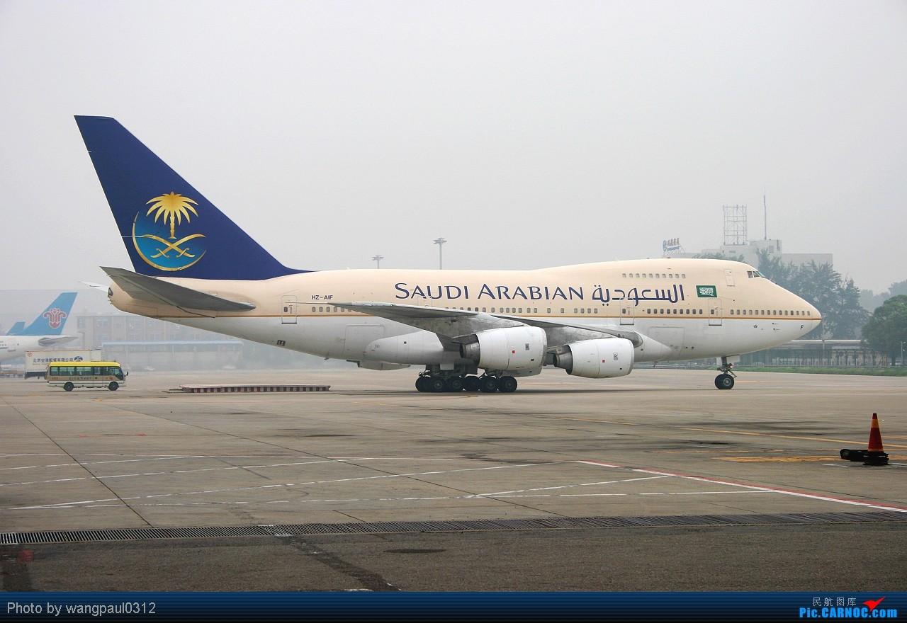 Re:[原创]☆☆☆首都机场的美国波音公司系列,从小到大!☆☆☆ BOEING 747SP-68 HZ-AIF 北京首都国际机场